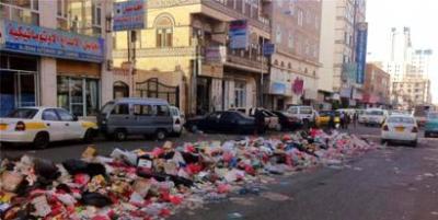 صحيفة مصرية : رمضان اليمن .. عطش وظلام وتلال قمامة