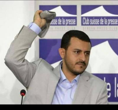 حمزة الحوثي في أول تصريحاً له عند وصوله مطار صنعاء يتحدث عن تشكيل حكومة