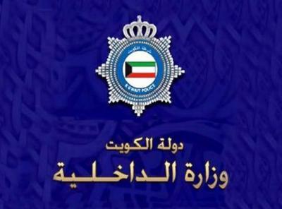الداخلية الكويتية تلقي القبض على مالك السيارة التي اقلت الارهابي الذي استهدف مسجد الامام الصادق