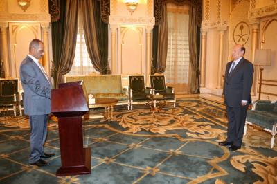 محافظ الضالع ومحافظ صنعاء يؤديان اليمين الدستورية أمام الرئيس هادي