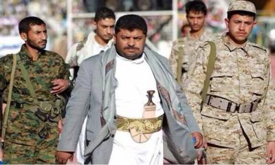 اللجنة الثورية العليا للحوثيين تتصدع ومؤشرات الإنهيار تقترب