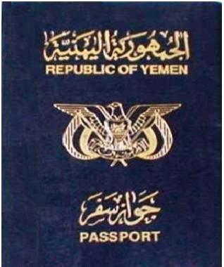 تصريح هام من مصلحة الهجرة والجوازات اليمنية بشأن الأنباء التي تناولت توقف إصدار الجوازات