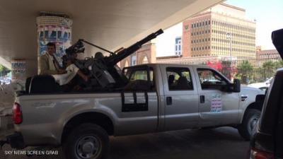 قتلى وجرحى في إنفجار سيارة مفخخة بالقرب من البنك المركزي بصنعاء