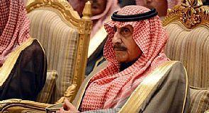 الديوان الملكي السعودي يعلن وفاة أمير الحدود الشمالية