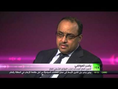"""حزب المؤتمر يهاجم الحوثيين وإعلامهم  ويقول """" بلغ السيل الزُبى """" بعد مهاجمة قيادي حوثي لقيادي مؤتمري رفيع"""