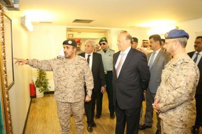 هادي يزور مركز عمليات وزارة الدفاع السعودية ( صورة)