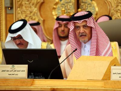 السعودية تعلن وفاة الأمير سعود الفيصل وزير الخارجية الأسبق
