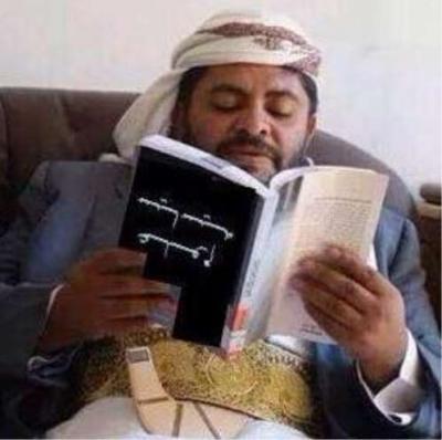 """محمد علي الحوثي في مرمى التعليقات الساخرة  بعد أن وصفته صحيفة عربية بـ """" الدكتور """" وظهوره ماسكاً لكتاب بالمقلوب ( صورة)"""
