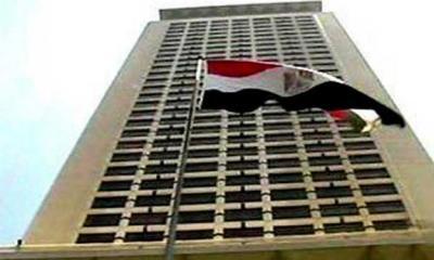 تصريح جديد للخارجية المصرية يكشف حقيقة تراجع مصر عن دعم السعودية ودول التحالف فيما يتعلق بالأزمة اليمنية