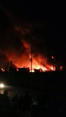 عاجل : غارات جوية على مواقع بالعاصمة صنعاء  ( المواقع المستهدفة )