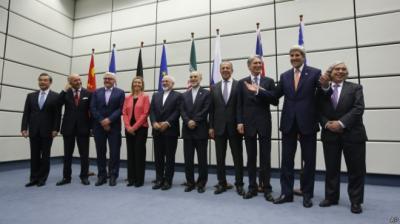 """الإعلان رسمياً عن الاتفاق """"التاريخي"""" بشأن برنامج إيران النووي ( أهم بنود الإتفاق )"""