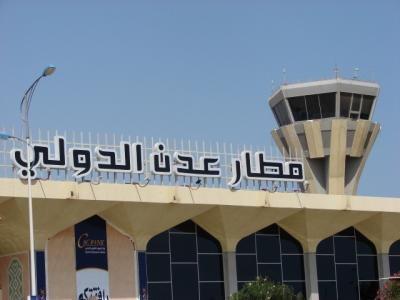 وصول وزراء ومسؤولين إلى عدن قادمين من الرياض ( الأسماء )