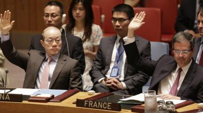 مجلس الأمن الدولي يقر بالإجماع اتفاق إيران النووي - مضامين الإتفاق