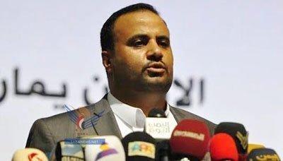 """رئيس المكتب السياسي للحوثيين """" الصماد """" يناشد بإنقاذ الحوثيين في عدن ويصف الإمارات بـ """" الدويلة """""""