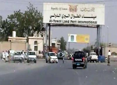 عاجل : تدمير آليات عسكرية حاولت الهجوم على منفذ الطوال