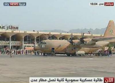 هبوط طائرة سعودية ثانية بمطار عدن- صورة