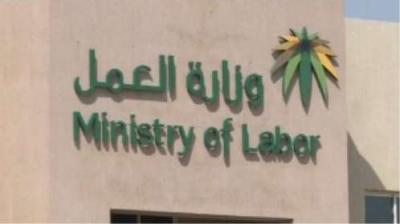 وزارة العمل السعودية تمنح المغتربين ميزات جديدة وتتخذ إجراءات تمنع تعنت الكفيل