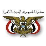 بحاح ينجح بإقناع مصر بتقديم تسهيلات لليمنيين وسفارة اليمن لدى القاهرة  تصدر بيان