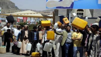 تعرّف على الكارثة المُستقبلية التي ستحل على المواطن اليمني نتيجة للقرار الحوثي بتعويم أسعار المشتقات النفطية