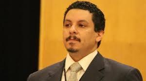 رسيماً .. الدكتور أحمد عوض بن مبارك سفيراً لليمن لدى واشنطن بعد تقديم أوراق إعتماده