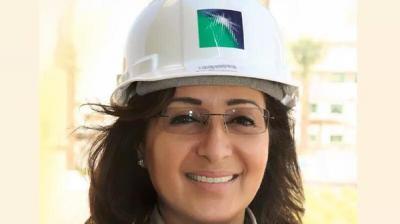 أول سعودية تحتل منصبا قياديا في أرامكو ( صورة)