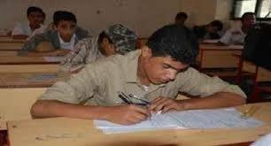 وزارة التربية تعلن جداول امتحانات الشهادة العامة للمرحلتين الاساسية والثانوية ( اليوم برس ينشرها)