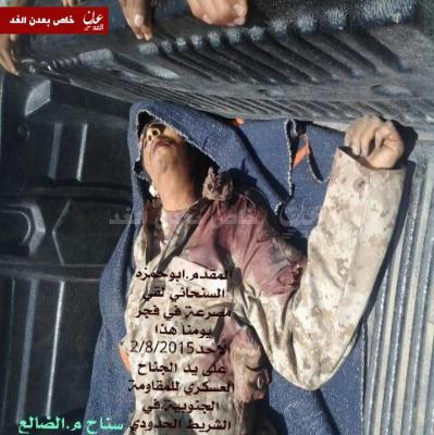 كتائب الحسين الحوثية تنهار أمام المقاومة ومقتل أحد قياداتها ( الإسم - صورة)