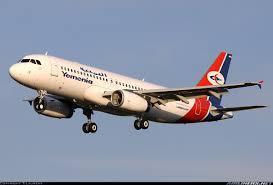 توجيهات بوقف رحلات الخطوط الجوية اليمنية من مطار صنعاء واستبدالها بمطار عدن ( السبب)