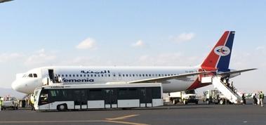 هبوط اليمنية في مطار عدن الدولي ( صورة)