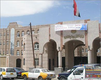إعلان هام من وزارة التربية حول الموضوعات المُقررة لطلاب الشهادة العامة - أساسي - ثانوي ( الموضوعات المُقررة)