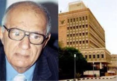"""محافظ البنك المركزي اليمني """" بن همام """" يغادر صنعاء - ومصدر ينهي الجدل حول سبب مغادرته"""