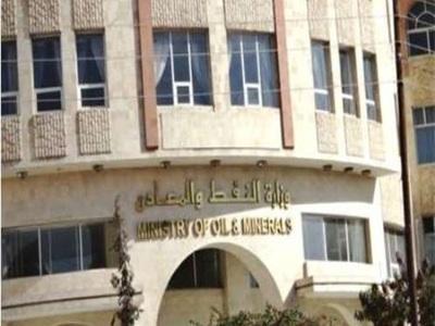 """وزرة النفط تعلن عن الأسعار الجديدة للمشتقات النفطية وفقاً لقرار اللجنة الثورية """" الحوثية"""" وموعد العمل بها"""