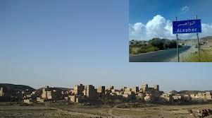 """القيادي في المقاومة بمديرية الزاهر - آل حميقان  """" الوحيشي"""" يكشف آخر مستجدات المواجهات في المنطقة"""