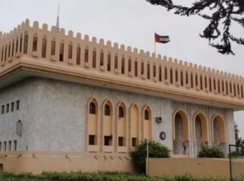 الخارجية الإمارتية تُصدر بيان شديد اللهجة وتُطالب الحوثيين بإخلاء سفارتها فوراً