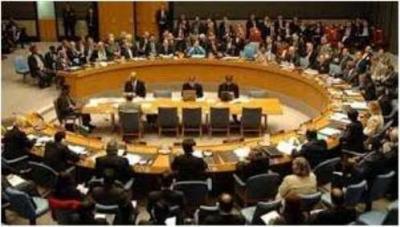 بيان صادر عن مجلس الأمن الدولي يقف مع الإمارات ويهاجم الحوثيين