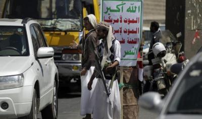 """مسلحون يستهدفون نقطة تابعة للحوثيين بصنعاء بصواريخ """" لو """" وأنباء عن قتلى وجرحى"""