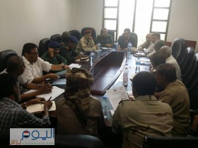 قرارات صادرة عن اللجنة الأمنية العليا لإقليم عدن ( نصها)