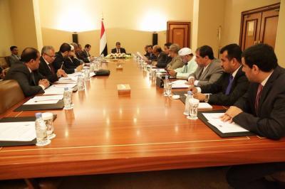قرارات صادرة عن الحكومة اليمنية ( نصها - المهام)