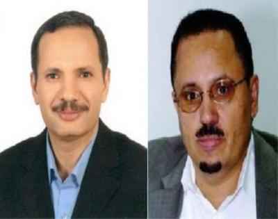 الأكاديميين بجامعة صنعاء الظاهري والفقيه خارج مُعتقلات الحوثيين