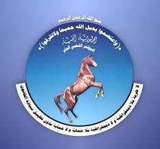 حزب المؤتمر يرفض طلب الحوثيين ويضعهم  في مأزق كبير