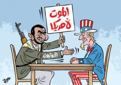 أمريكا تضغط لانقاذ الحوثيين وترفض فكرة تحرير صنعاء