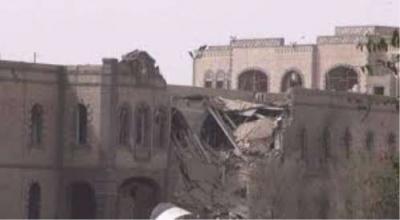 عاجل : غارات جوية عنيفة على العاصمة صنعاء وانهيار مباني بوزارة الدفاع  ( المواقع المستهدفة )