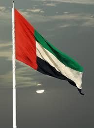 الإمارات تعلن الحداد وتنكيس الأعلام