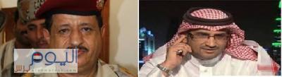 المحلل العسكري السعودي آل مرعي يصف اللواء المقدشي بالفاشل ويحمله ما حدث لجنود التحالف بمأرب ويسرد إخفاقاته