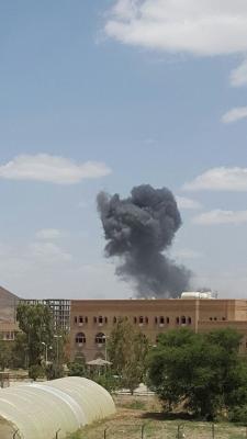 غارات جوية وانفجارات تهز العاصمة صنعاء ( المواقع المستهدفة - تحديث مستمر)
