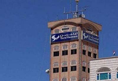 مصدر مسؤول بالمؤسسة العامة للإتصالات يكشف سبب إنقطاع خدمة الإنترنت وبطئها في صنعاء وبعض المحافظات