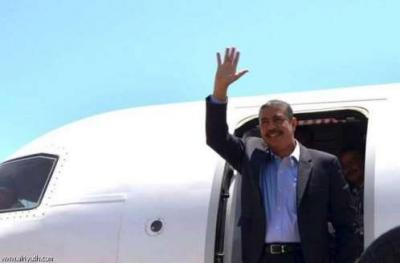 بحاح مع مجموعة من الوزراء يصلون عدن ( ألأسماء)