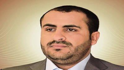 """تصريح لناطق الحوثيين """" محمد عبد السلام """" أكد التمسك بالمسار العسكري وهاجم المجتمع الدولي"""