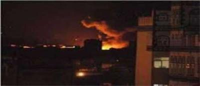 أسماء المنازل والمواقع التي استهدفها طيران التحالف مساء اليوم بالعاصمة صنعاء