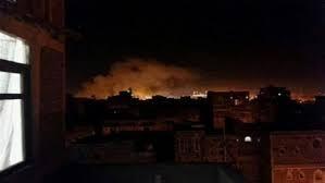 غارات جوية وانفجارات هي الأعنف وسط العاصمة صنعاء ( المواقع المستهدفة )